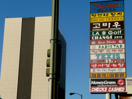 Strip mall sign in Koreatown, Los Angeles. Photo: Tyler Goss (Flickr/Creative Commons)