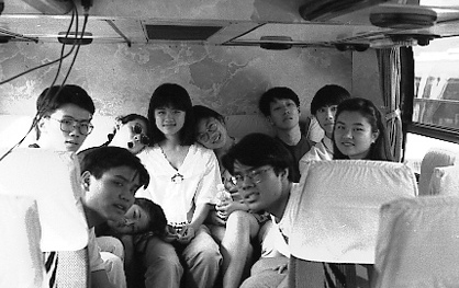 Taiwan Love Boat participants in 1993. Photo: Beao (Wikipedia/Creative Commons).